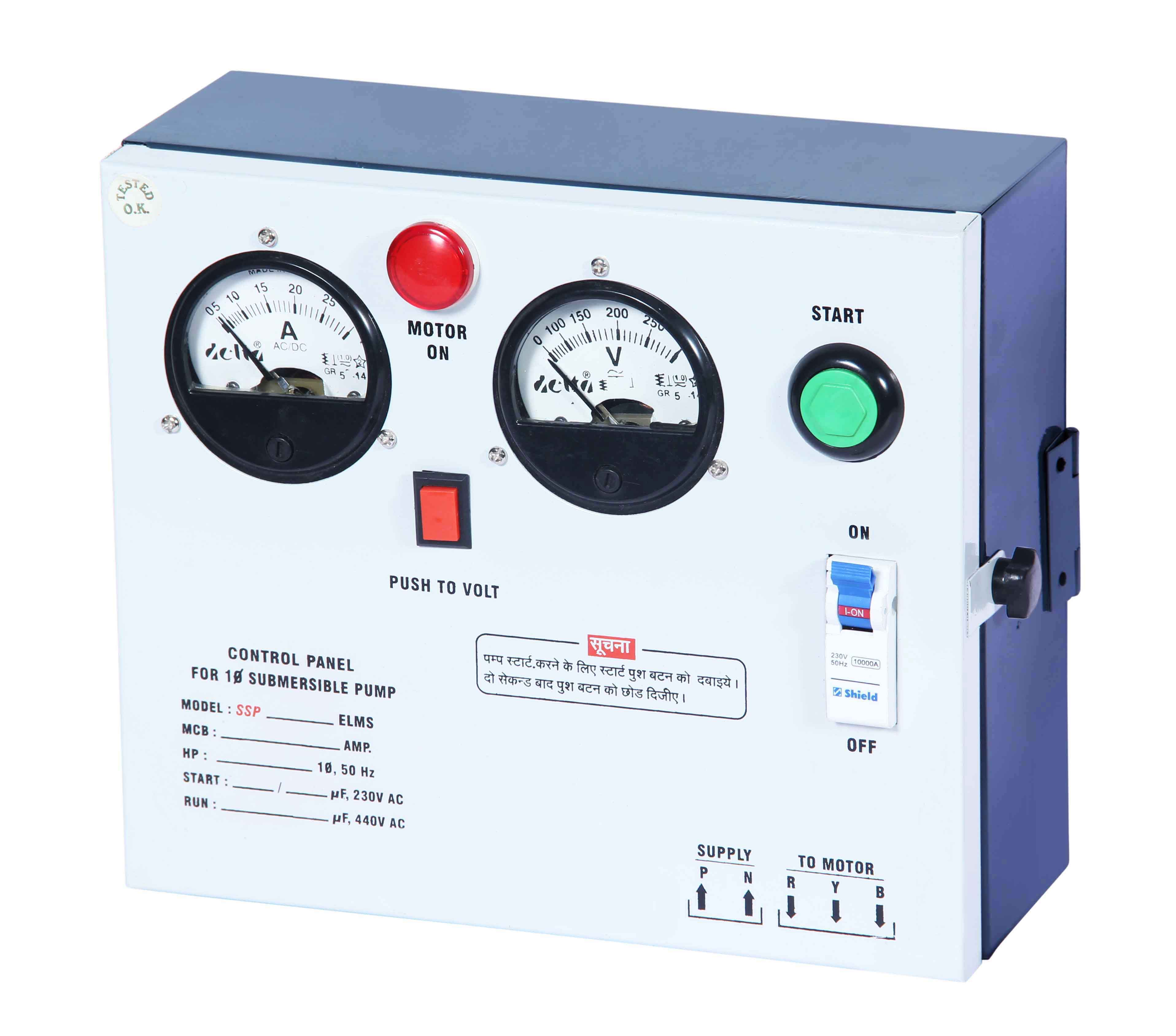 ELMS Single phase motor starter suitable up to 1.5 HP  submersible motor with overload protections by MCB