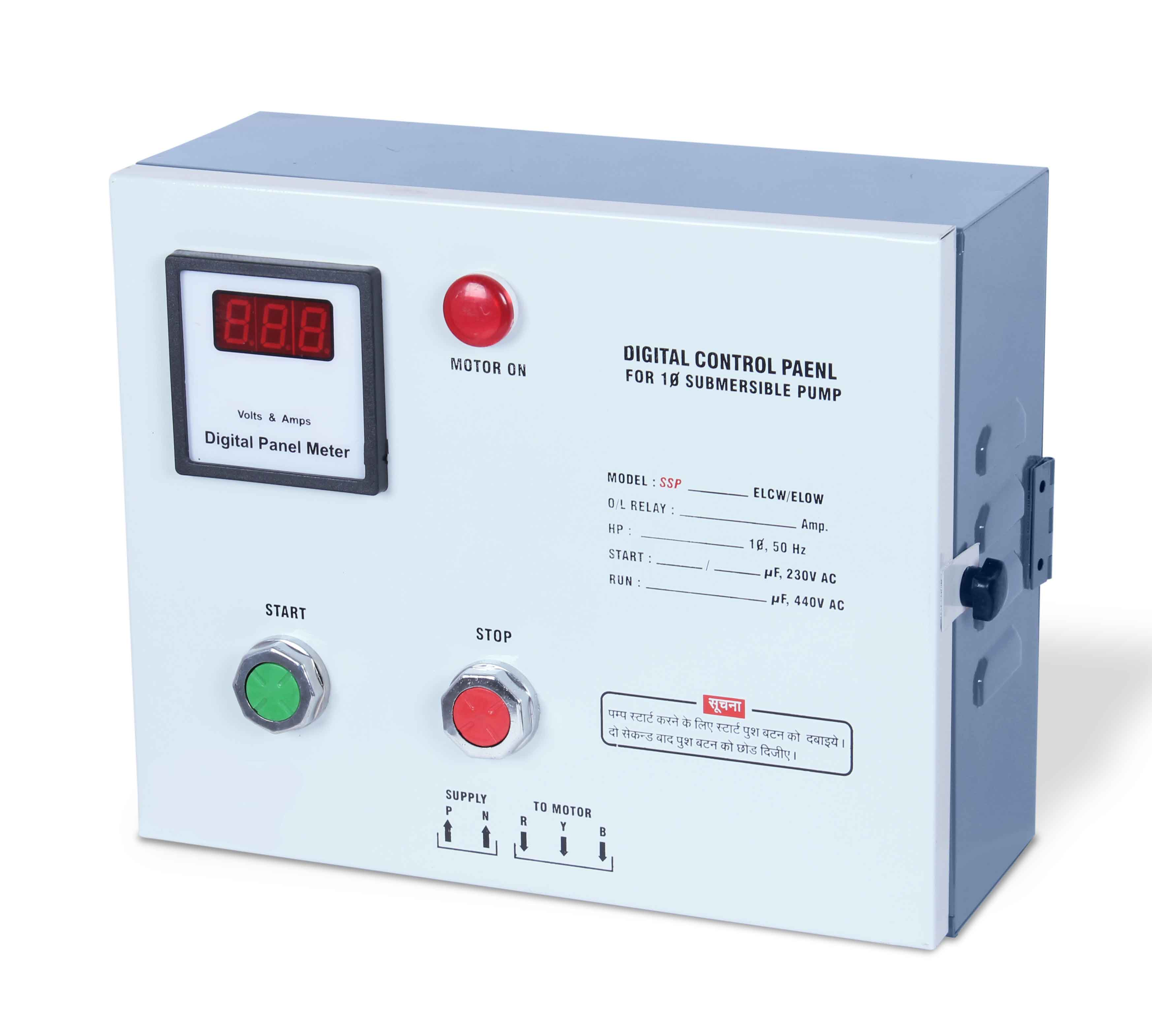 ELCW DIGI Single phase digital motor starter suitable for 2 HP submersible motor with overload protections by bi metallic relay