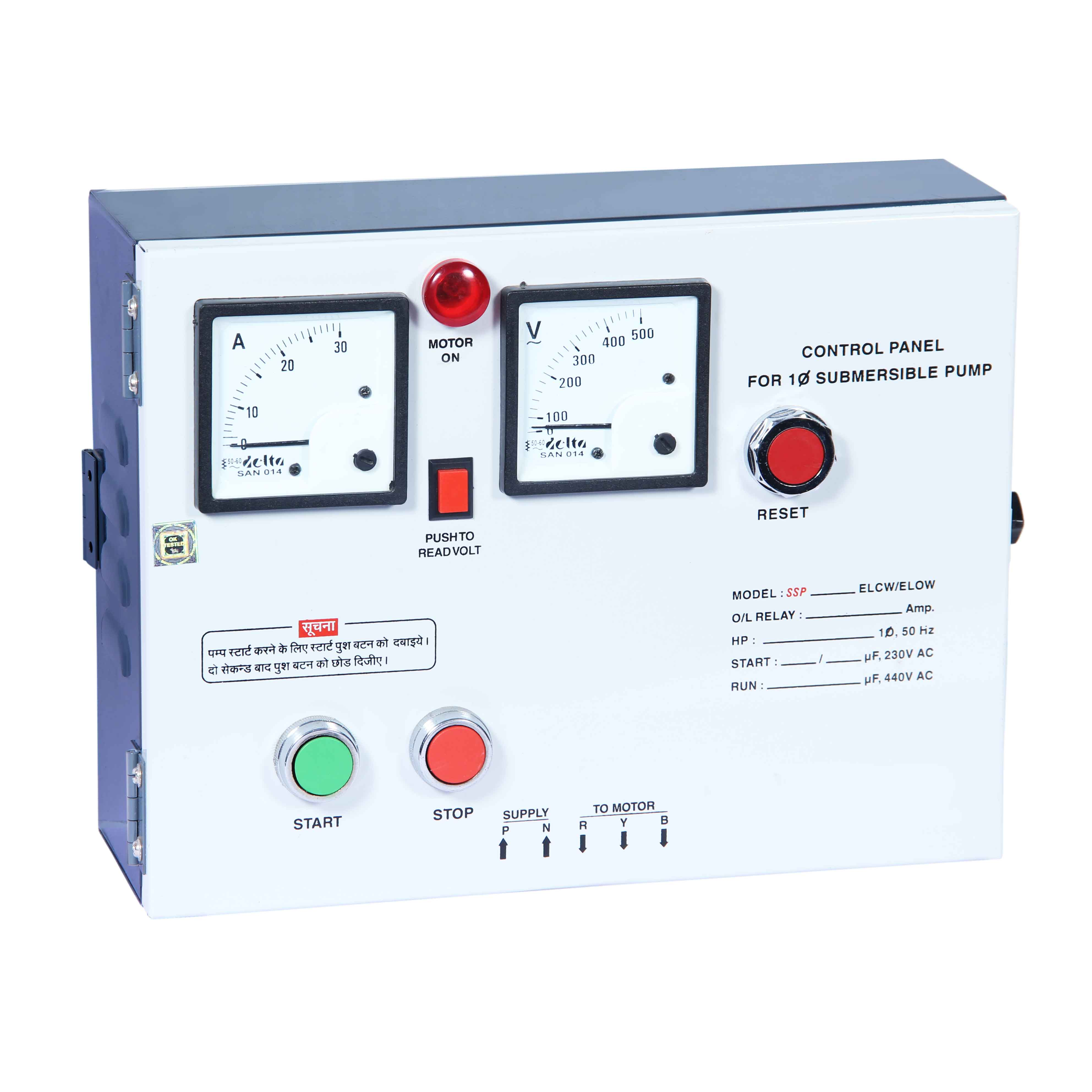ELCW SQ MTR  Single phase motor starter suitable up to 1.5 HP submersible motor with overload protections by bi metallic relay