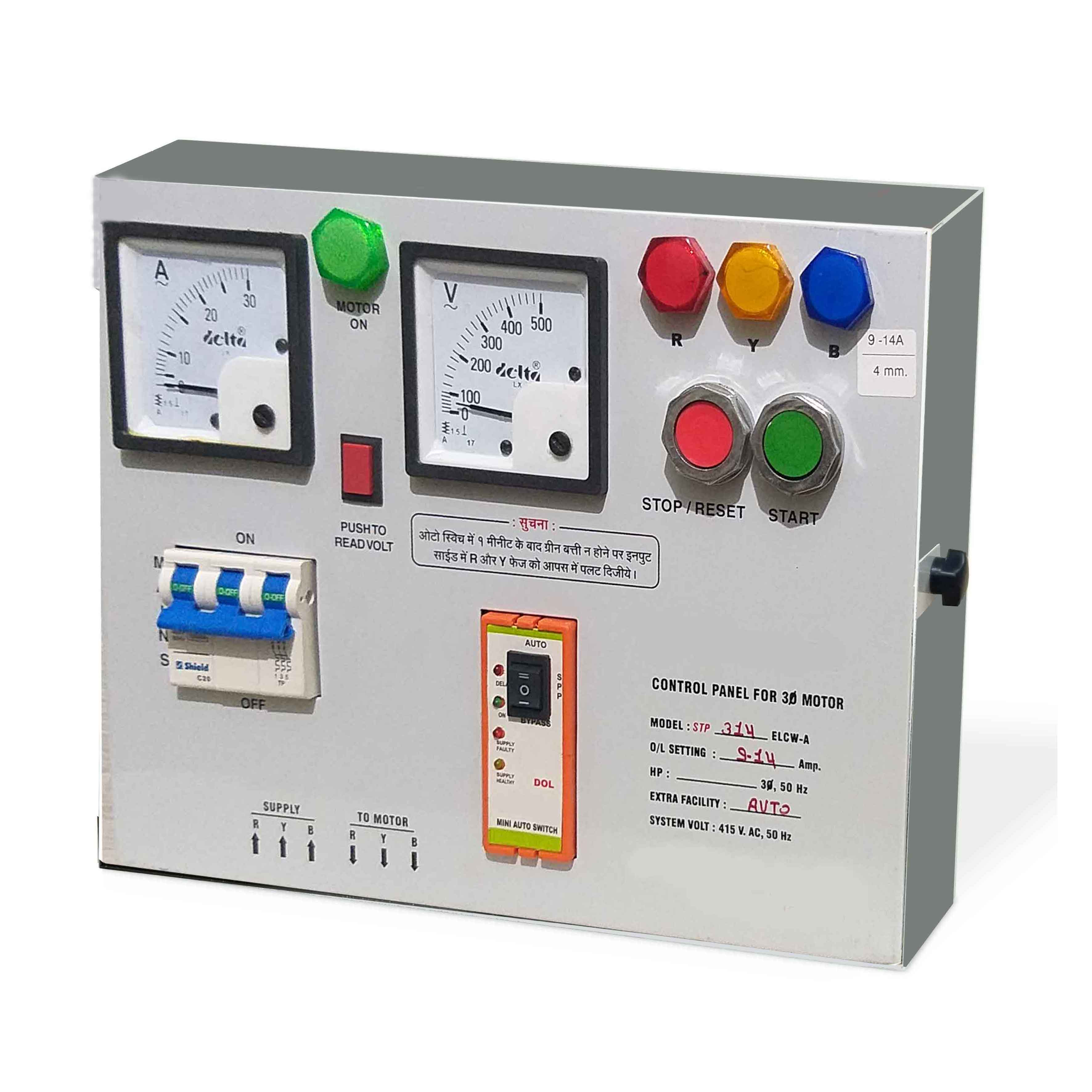 ELCW A electronic starter for 3 phase motor suitable up to 7.5 hp motor with MCB phase indication volt amp meter ssp and sutoswitch