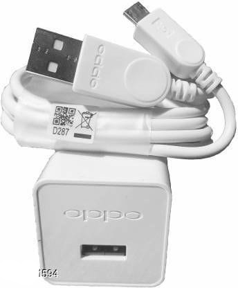 latest Mobile Chargers
